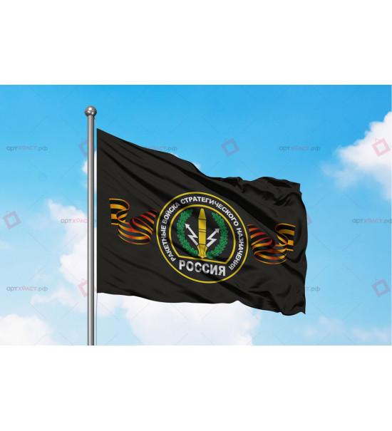 флаг рвсн фото качество отношении сотрудницы назначена